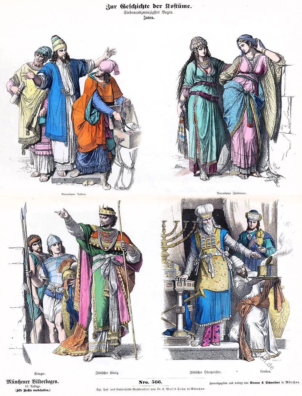 Münchener Bilderbogen, Juden, Trachten, Krieger, König, Salomon, Kleidung, Kostüme