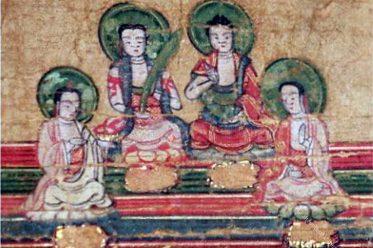Propheten, Mani, Zoroaster, Buddha, Jesus, Manichäer,