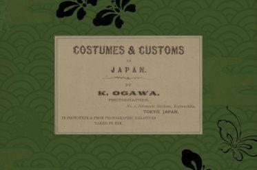 Kostüme, Bräuche, Japan, Kazuma Ogawa, Iidamachi, Shichome, Kojimachiku, Tokyo,