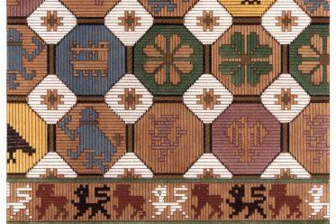 Aumôniere, Trésor, cathédrale, Troyes, Textil, Almosenbeutel, Mittelalter