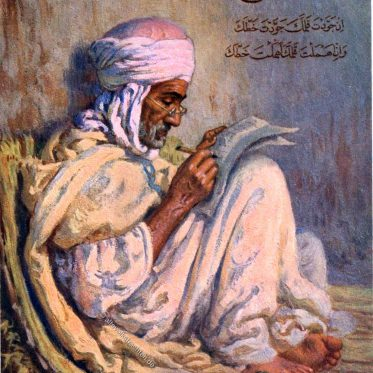 Alphonse-Étienne Dinet. Das Leben Mohammeds.