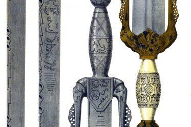 Hispanisch-arabisch, Schwert, Boabdil, Ibrahim Aliatar, islamische Kunst