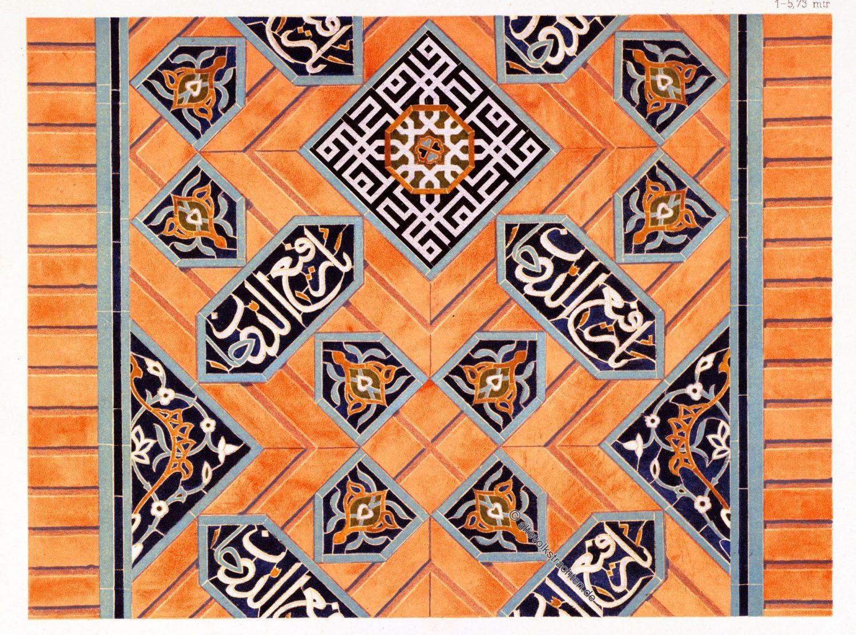 Tabriz, Blaue Moschee, Iran, Persien, Baukunst, Denkmal, Fayencemosaik, Kuppelraum