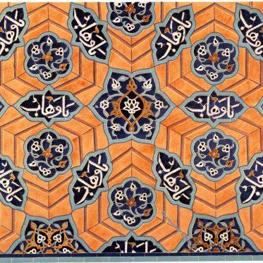 Tabriz. Die Blaue Moschee. Denkmäler persischer Baukunst.