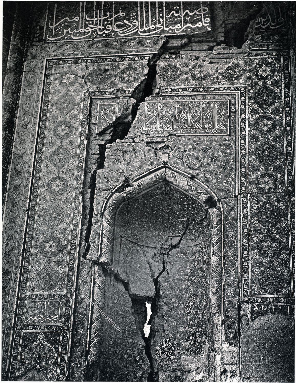 Tabriz, Blaue Moschee, Iran, Persien, Baukunst, Denkmal, Portal