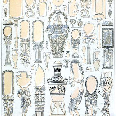 Antike, Ägypten, Bardach, Gefässe, Parfümflakons, Salbenbehälter, Amphoren, Körbe, Vasen