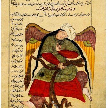 Geflügeltes Genie. Miniatur aus einer Handschrift von al-Qazwini.