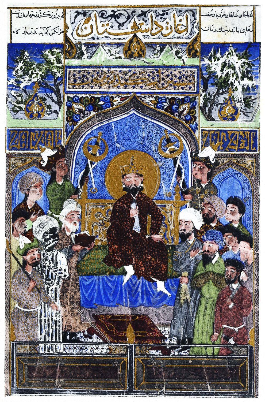 Shahnameh, Persische Kunst, 15. Jahrhundert, Persien, Miniatur, Kunst