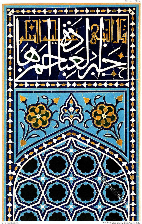 Fayence, Ardabil, Safi ad-Din, Scheich Safi ad-Din, Iran