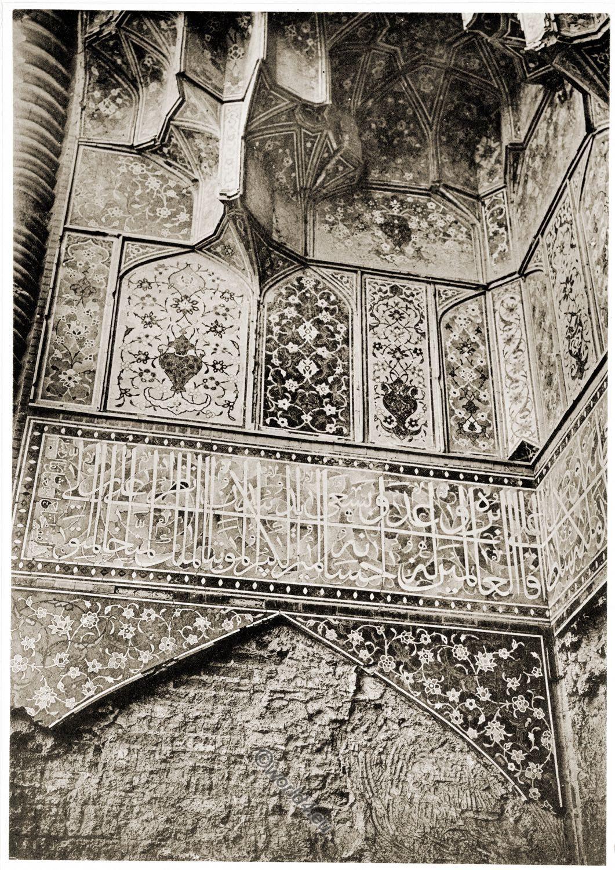 Moschee, Ardabil, Scheich, Safi ad-Din, Baukunst, Persien, Portalnische