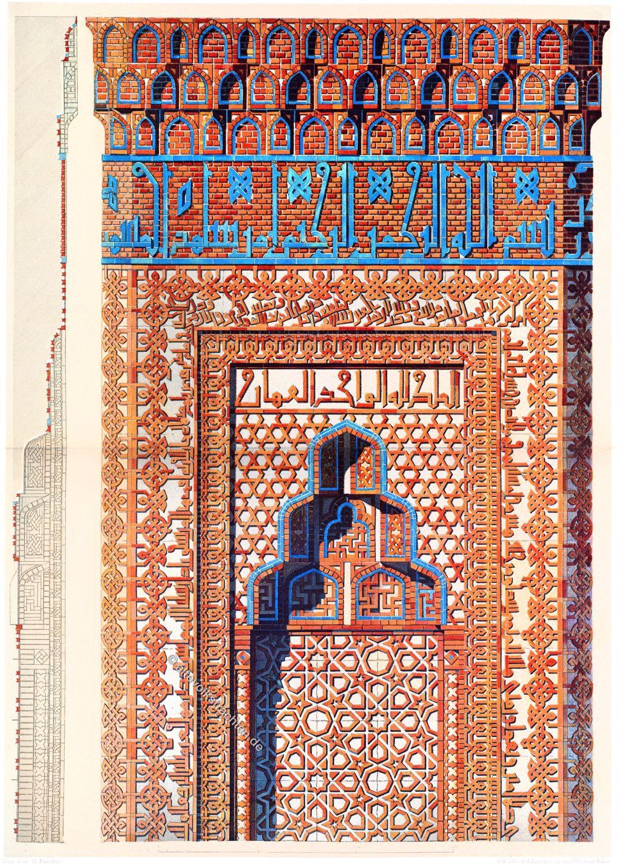 Aserbaidschan, Nachitschewan, Mausoleum, Mumine Chatun