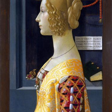 Hochzeitsfeste der Renaissance in Italien.