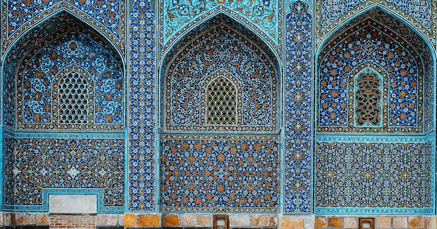 Sheikh, Safieddin, Shrine, Museum, Ardabil, Iran