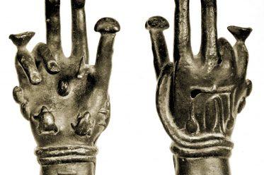 Zauberhand, böser Blick, Amulett, Abwehr, Schutz, Magische Hand, Magie,